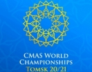 World Championships Seniors 2021